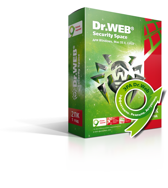 Dr.Web Security Space. �������� � �������