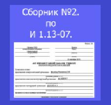������� �2. 20 ����� ���������� �� ������-��������� ������������ �� ���������������� ������� (�� ���������� � 1.13-07) ��� ��� ��� ������������ .��� v.4.�.