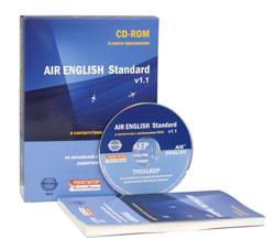 Air English Standard v1.1 �������� �� ���������� ����������� ����������� ���������� � �������. ����������� ������