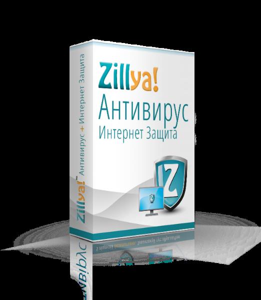 Zillya! ��������� � �������� ������ 2��/1���, 1.1.3791.0