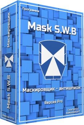 ����������� - ��������� Mask S.W.B, Base