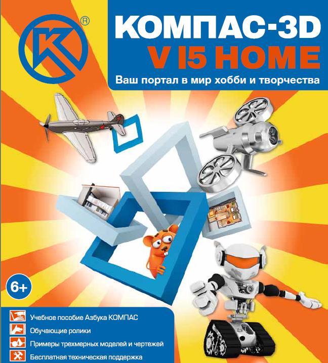 ������-3D V15 Home, ����������� ������