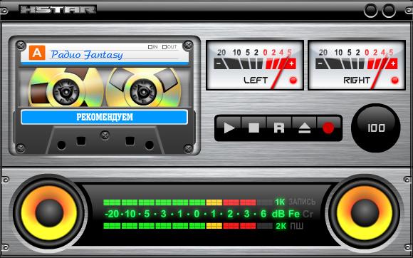Xstar Cassette Radio, 4.6