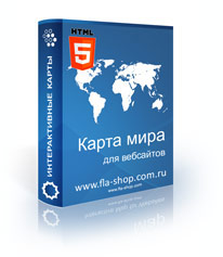 ������������� ����� ���� HTML5, 2.0