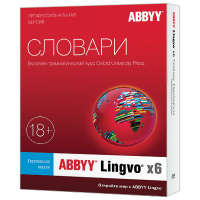 ������� ABBYY Lingvo x6 �����������, ���������������� ������ Upgrade (download)