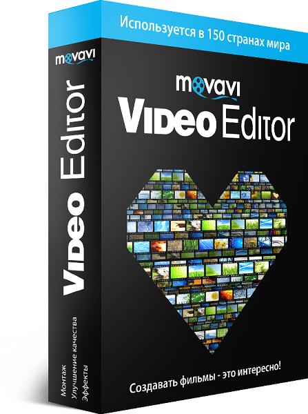 Movavi Video Editor, 9.2 ������������