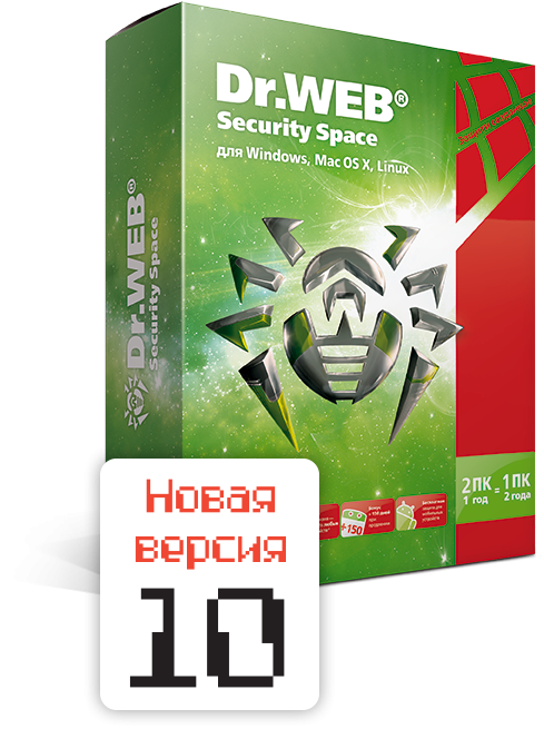 Dr.Web Security Space 10, ����������� ������