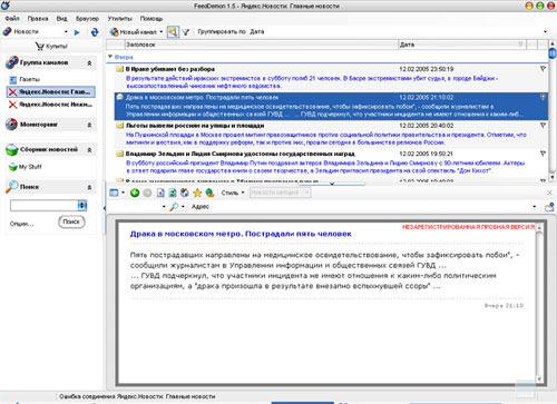 http://img.allsoft.ru/Screens/mig/2005/02/13/7126.jpg