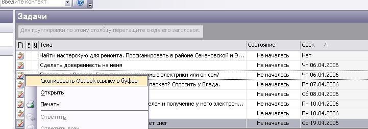 http://img.allsoft.ru/Screens/mig/2006/04/12/22142.jpg