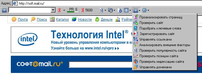 http://img.allsoft.ru/Screens/mig/2006/10/24/33147.jpg