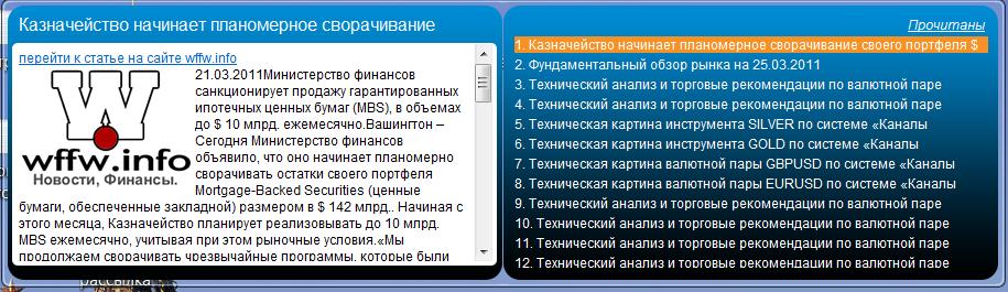 http://img.allsoft.ru/Screens/mig/2011/03/27/166817.png