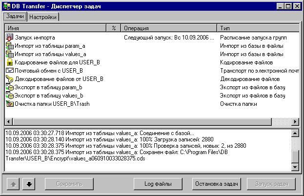 http://img.allsoft.ru/Screens/mig/2011/04/19/170008.png