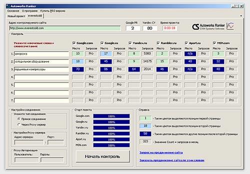 http://img.allsoft.ru/Screens/mig/2011/04/19/170127.png
