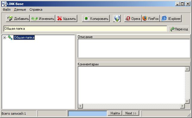 http://img.allsoft.ru/Screens/mig/2011/04/19/171065.png
