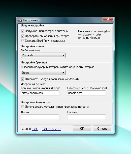 http://img.allsoft.ru/Screens/mig/2011/04/19/172364.png