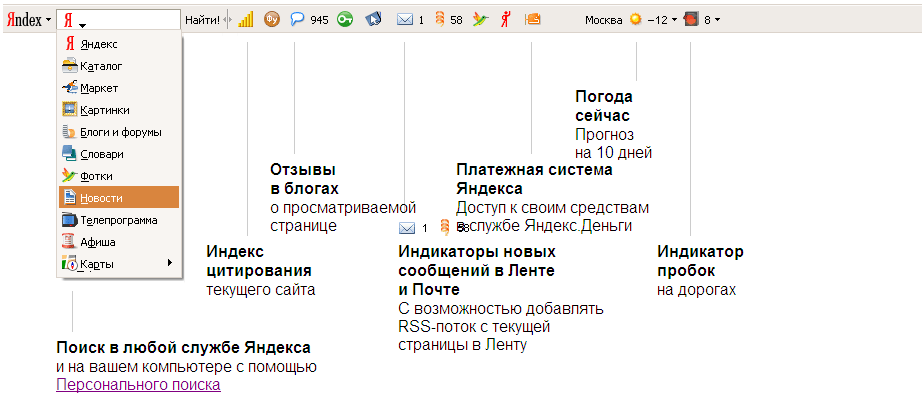 http://img.allsoft.ru/Screens/mig/2011/04/19/172823.png