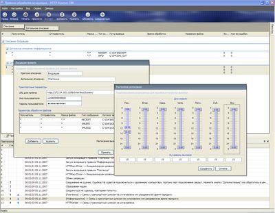 http://img.allsoft.ru/Screens/mig/2011/04/19/173148.png