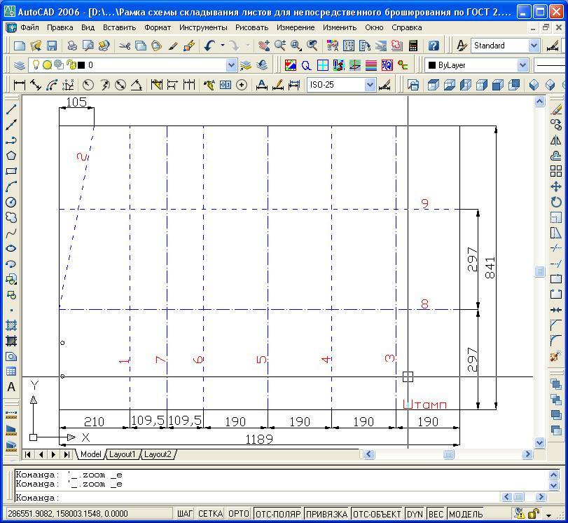 В файле рисунка AutoCAD2006 находится динамический блок с рамкой схемы
