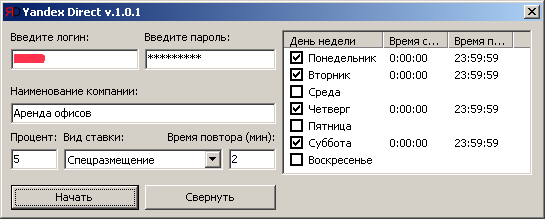 http://img.allsoft.ru/Screens/mig/2011/04/19/178095.png