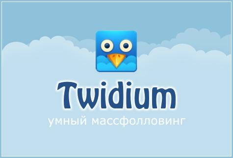 http://img.allsoft.ru/Screens/mig/2011/04/19/178952.png