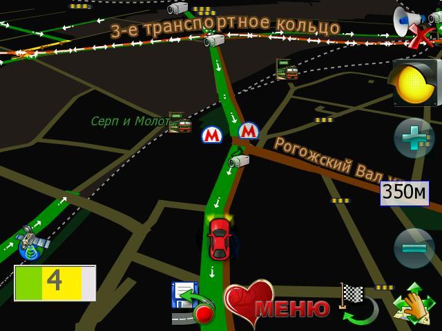 Автоспутник 3.2.8 build 28811 (Windows CE) + Crack + Карты Восточной Европы