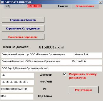 Visa classic стоимость Гуково