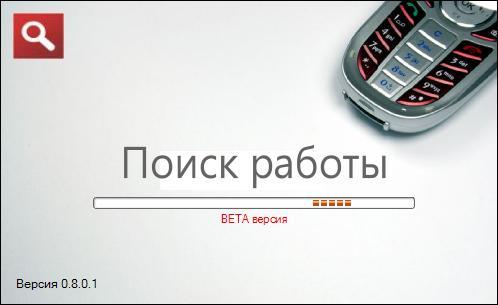 Логопед вакансии новосибирск