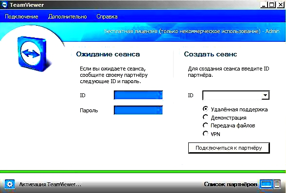 http://img.allsoft.ru/Screens/mig/2011/04/21/185138.png