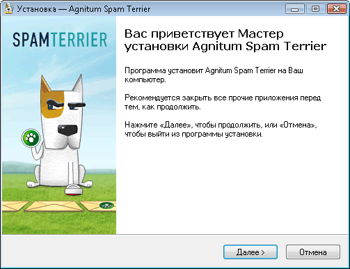http://img.allsoft.ru/Screens/mig/2011/04/22/186058.png