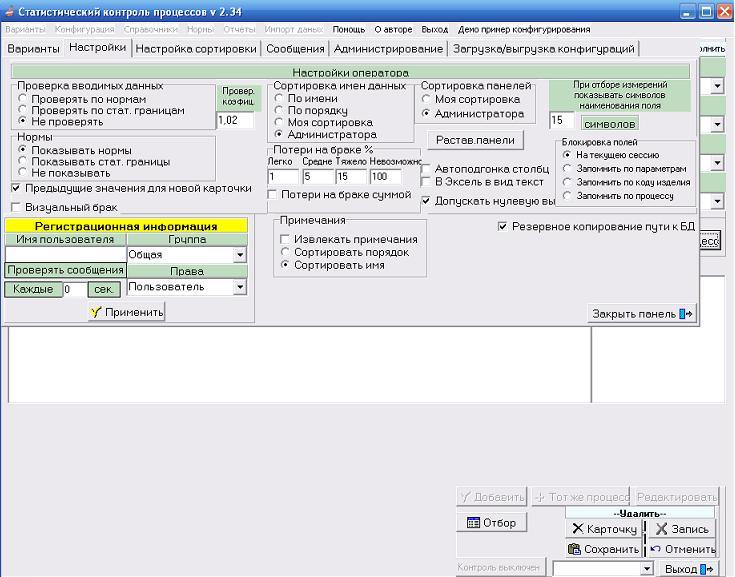 Добавить. информацию программа для создания блок схем по коду паскаль.  Финляндия Франция Хорватия Черногория Чехия...