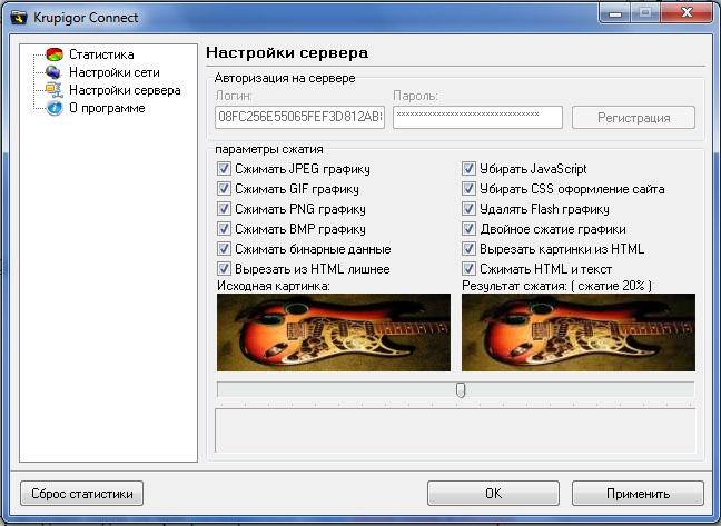 http://img.allsoft.ru/Screens/mig/2011/06/25/198134.jpg