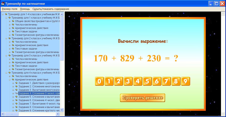 21 Век Рабочая Программа По Русскому Языку