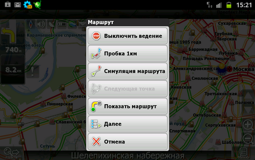 Навител Навигатор. В комплекте навигационная карта «Россия» (электронная версия)