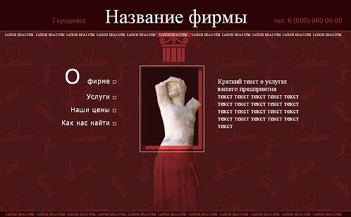 Narod yandex ru - яндекс диск