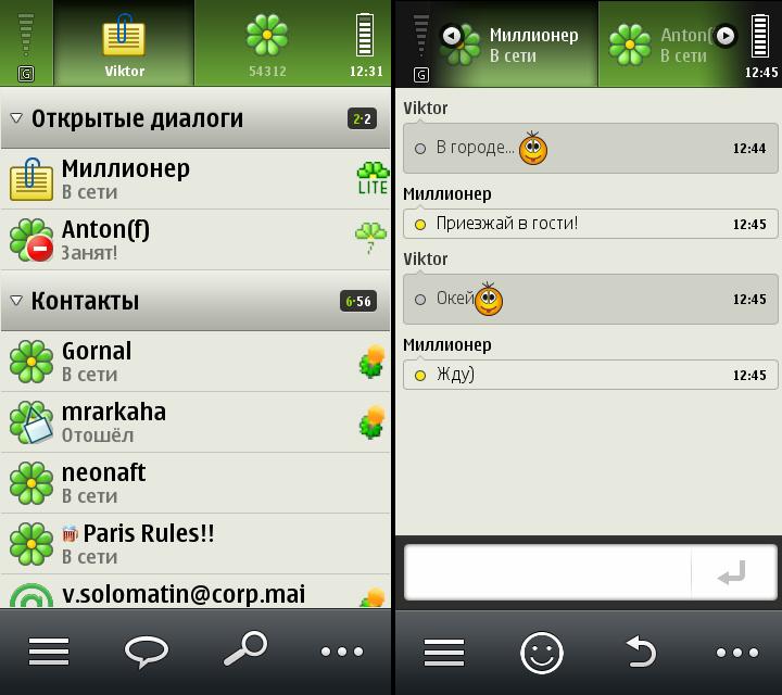icq программы symbian: