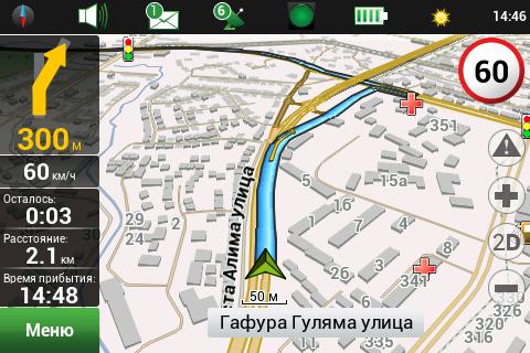 карта с навигатором онлайн - фото 5