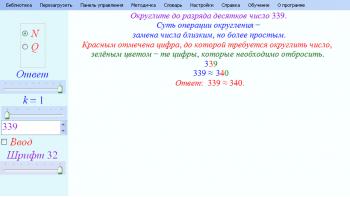Учебник педагогика коджаспирова.