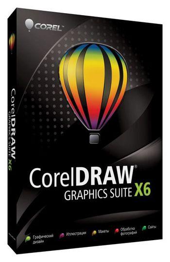 Coreldraw graphics suite x3 - официальная