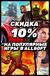 Скидка 10% на популярные игры, при оплате Яндекс.Деньги