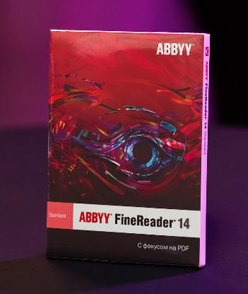 ABBYY FineReader 14: новый универсальный продукт с известным именем