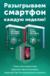 Акция «Лаборатории Касперского»: разыгран третий смартфон Redmi Note 4