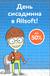 День сисадмина в Allsoft: отличный софт с приличной скидкой!