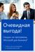 Скидки на программы Microsoft для юридических лиц