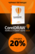 CorelDRAW Home & Student Suite 2019 со скидкой 20%