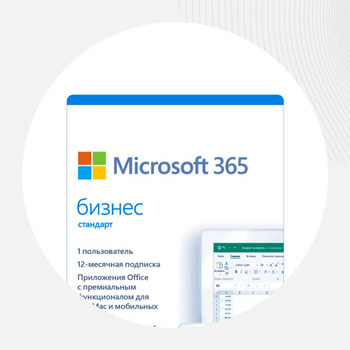 Инструменты Microsoft для удаленной работы