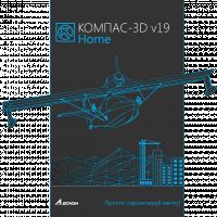 Обзор КОМПАС-3D v19 Home