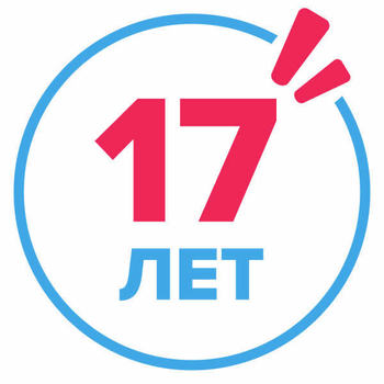 17 мая интернет-магазину Allsoft.ru исполнится 17 лет!