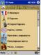 LearnTravelGuide Париж
