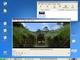 Безопасность Операционные системы Linux XP Desktop 2006 SR2
