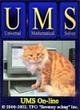Образование и наука Решение задач Универсальный математический решатель (UMS)